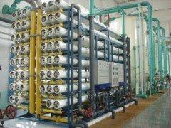 精细化工行业纯水超纯水设备