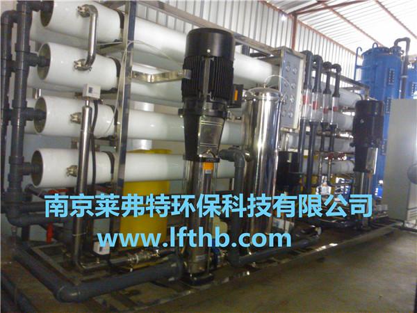 如何选择纯水设备供应商