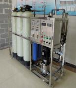 超小型反渗透纯水设备预处理工艺