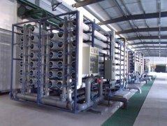 除盐率99.9%的大型纯净水设备