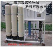 纯净水设备正常运行要满足哪些条件