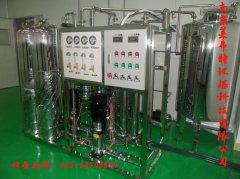 医药辅料纯化水设备相关知识