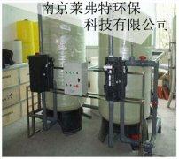 软化水设备是生活中不可或缺的帮手